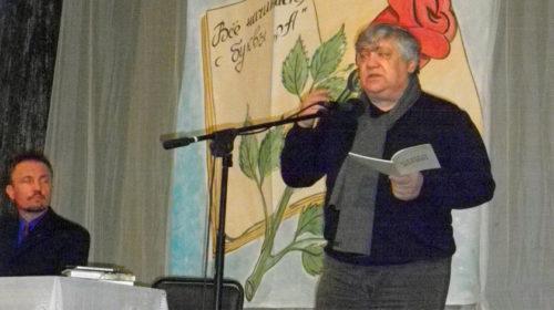 Творческая встреча с поэтом Иваном Шепетой