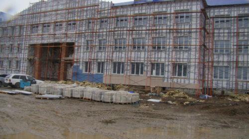 Дневник строительства школы