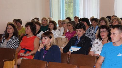 Конференция педагогов дала старт новому учебному году