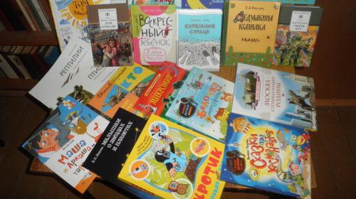 Книги — детям, журналы — взрослым