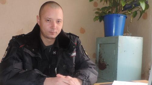 Участковый Александр Куценко