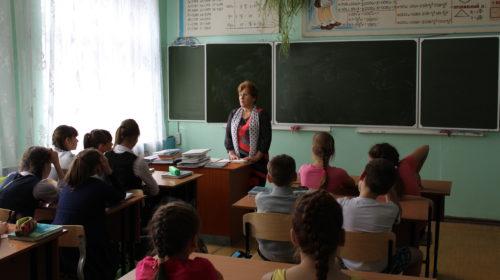 Об «Азбуки права» до Конституции РФ