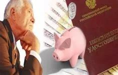 Отложенный выход на пенсию увеличит ее размер