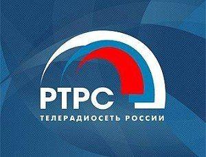 РТРС начинает тестовое вещание региональных версий телерадиоканалов ВГТРК в первом мультиплексе га территории Приморского края