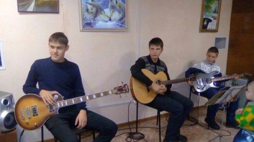 Кружок гитары внес свою ноту
