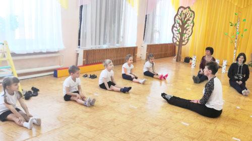 Физвоспитание дошкольников
